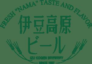 ビールと海鮮丼を楽しむなら伊豆高原ビール