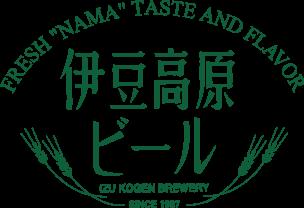 伊豆高原ビールロゴ