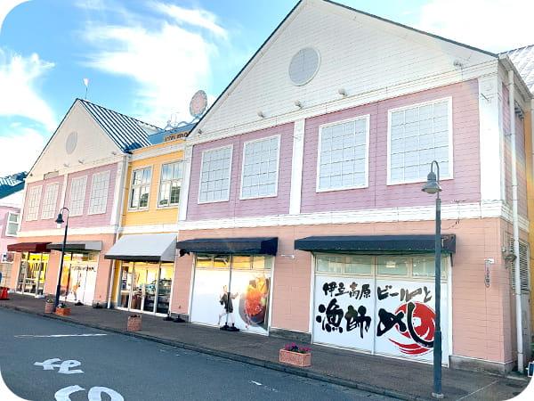 <span>伊豆高原ビール</span> マリンタウン店