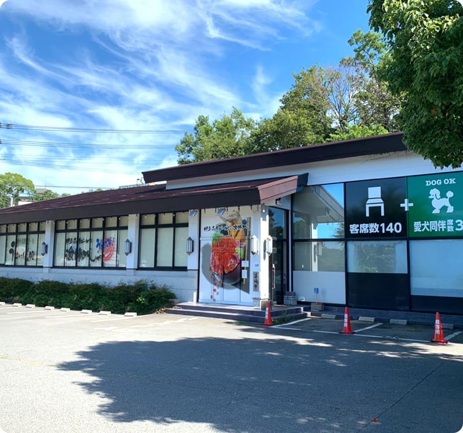 <span>伊豆高原ビール</span> うまいもん処店